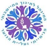 לוגו משרד החינוך ועליית הנוער